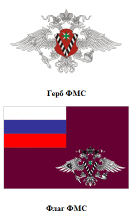 flag_i_gerb
